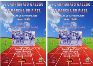 xv-campionato-galego-marcha-en-pista-1