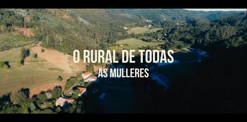 Mulleres da Pobra participan no documental <i>O rural é de todas</i>